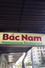 ベトナム料理4